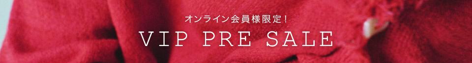 2020 VIP PRE SALE